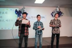 한글학교 종강식 및 학예발표회