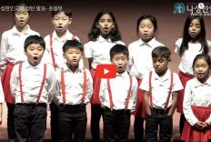 2019 교육부 성탄 발표회- 초등부