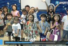 유치부 여름성경학교