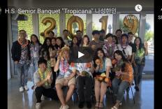 "H.S. Senior Banquet ""Tropica…"