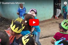 2017년 단기선교